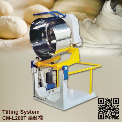 Tilting System CM-L200T