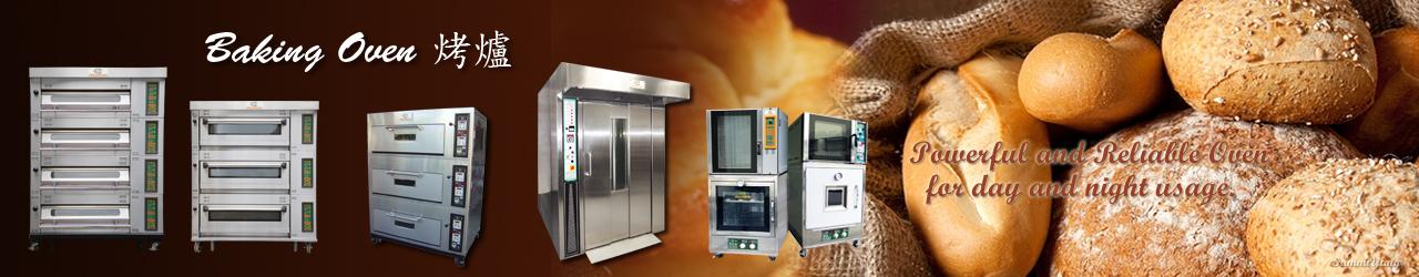 Baking Oven series_CHANMAG-Bakery-Machine