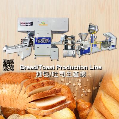 Bread Toast Production Line CM-3-50 CM-1000VRF CM-L200 CM-200A CM-3460B