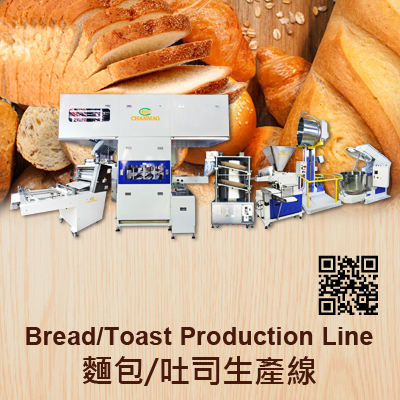 Bread-Toast-Production-line_CM-3-50_CM-1000VRF_CM-L200_CM-200A_CM-3460B