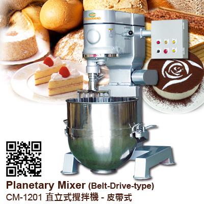 Planetary Mixer CM-1201 Belt Drive type