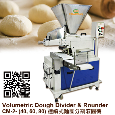 Volumetric Dough Divider CM-2- (40, 60, 80)