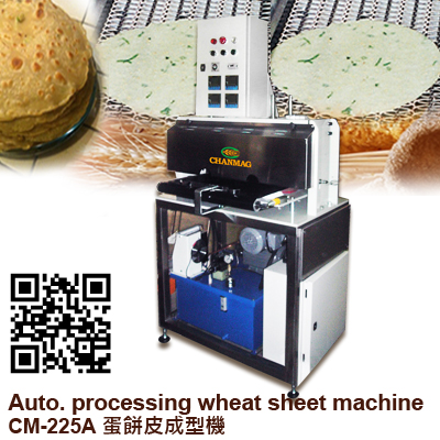 CHANMAG_225A Automatic processing wheat sheet machin