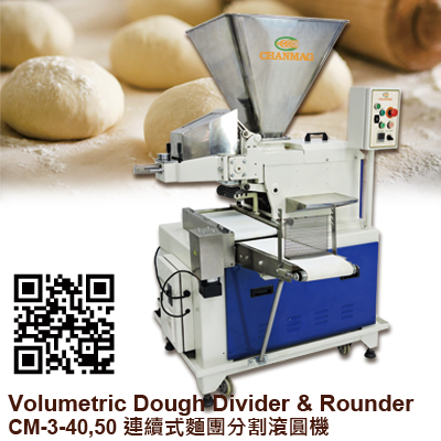 Volutmetric Dough Divider Roundr