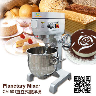 Planetary Mixer (Belt Driven Type