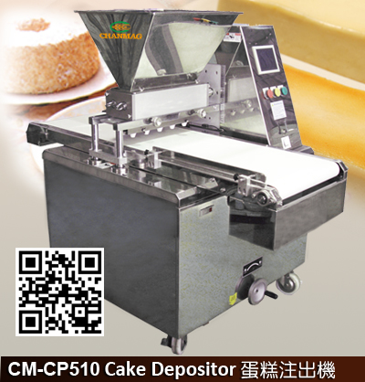 Cake Depositor Machine