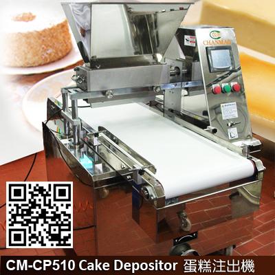 Cake Depositor