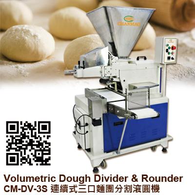 CM-DV-3S Volumetric Dough Divider