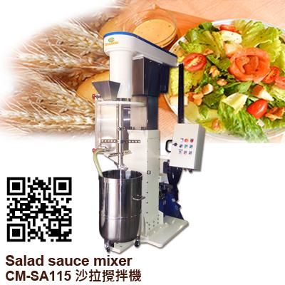 SA115_Salad Sauce Mixe