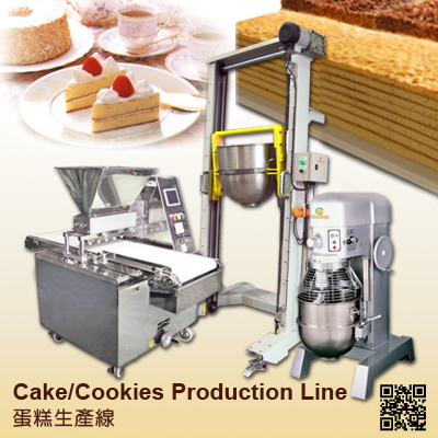 Cake Cookies Production Line