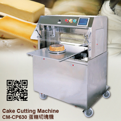 Cake Cutting Machine CM-CP630