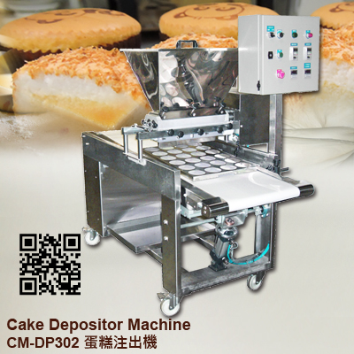 CM-DP302 Cake Depositor Machine