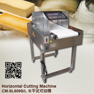 Horizontal-Cutting-Machine_CM-SL609S_L
