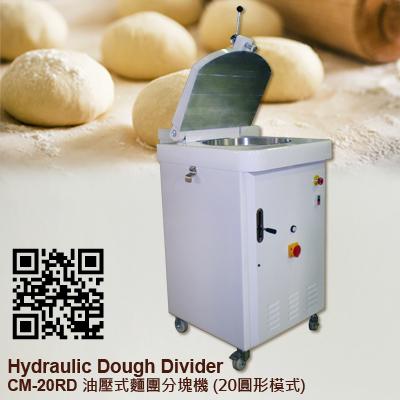 Hydraulic Dough Divider CM-20RD