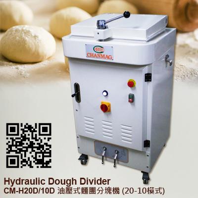 Dough Divider Machine CM-H20D,10D