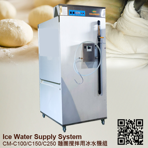 Ice-Water-Supply-System