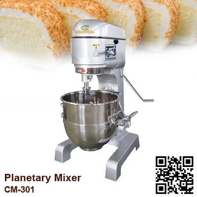 Planetary-Mixer_Belt-Driven-Type_CM-301