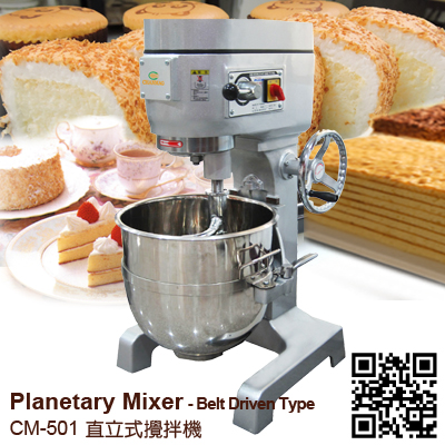 CM-501_Planetary-Mixer_Belt-Driven-type