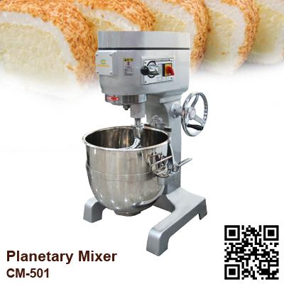 lanetary-Mixer_Belt-Driven-Type_CM-501