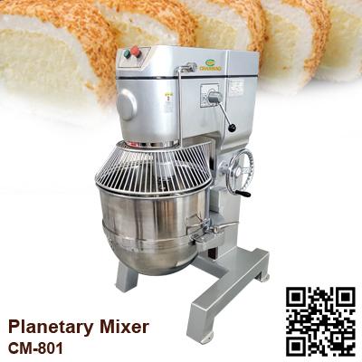 Planetary-Mixer_Belt-Driven-Type_CM-801_CHANMAG