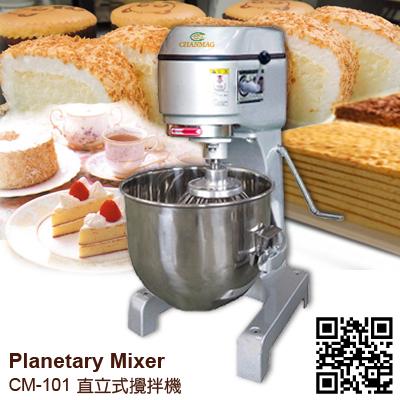 Planetary Mixer CM-101