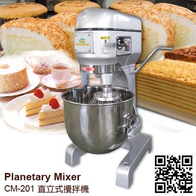 Planetary Mixer CM-201