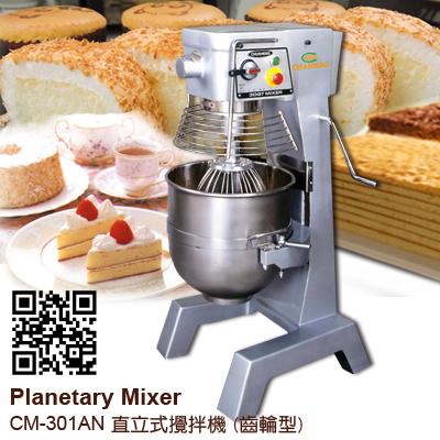 Planetary Mixer CM-301AN
