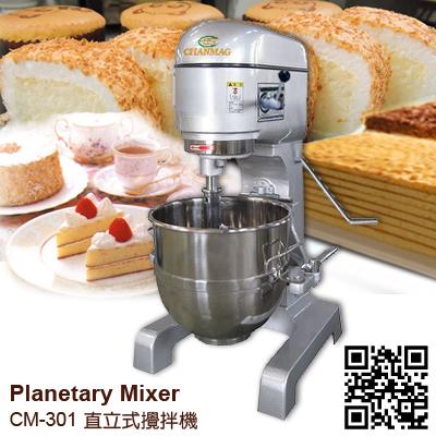 Planetary-Mixer_CM-301