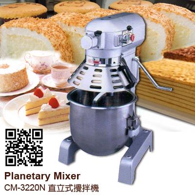 Planetary-Mixer_CM-3220N_400x400