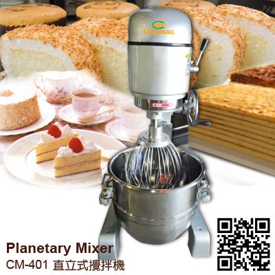 Planetary Mixer CM-401