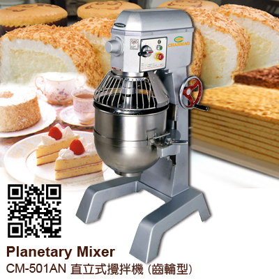Planetary Mixer CM-501AN