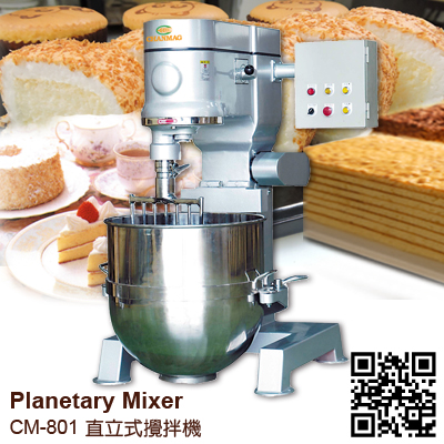 Planetary Mixer CM-801