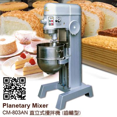 CM-803AN planetary mixer