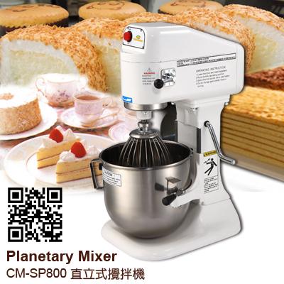 Planetary Mixer CM-SP800