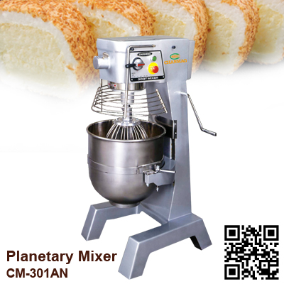 Planetary-Mixer_Gear-Driven-Type_CM-301AN