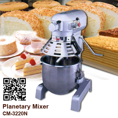 Planetary-Mixer_Gear-Driven-Type_CM-3220N