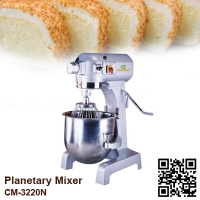 Planetary-Mixer_Gear-Driven-Type_CM-3220N_400x400