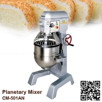 Planetary-Mixer_Gear-Driven-Type_CM-501AN