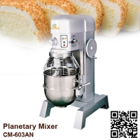 Planetary-Mixer_Gear-Driven-Type_CM-603AN