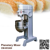 Planetary-Mixer_Gear-Driven-Type_CM-803AN
