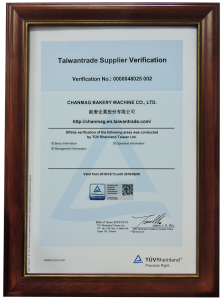TÜV Rhineland Enterprise Business Capacity Certification