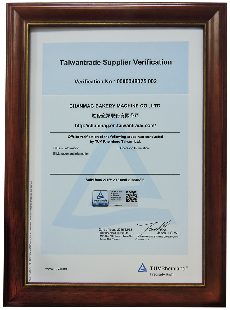TÜV Rhineland Enterprise Business Capacity Certification