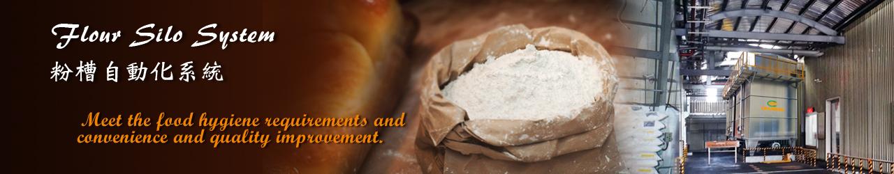 Flour-Silo-System