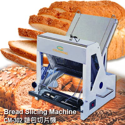 Bread Slicing Machine, Bread Cutting Machine,