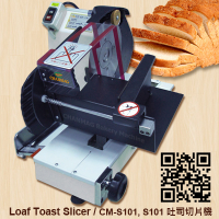 Loaf Toast Slicer