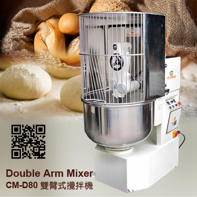 Double-Arm-Mixer-CM-D80