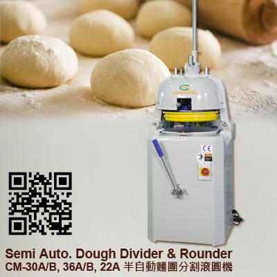 Dough-Divider-Rounder-CM-30A-Semi-Auto