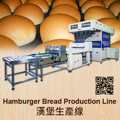 Hamburger Bread Production Line 漢堡生產線