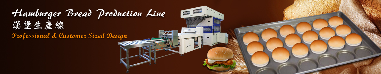 Hamburger-Bread-Production-Line_Chanmag-Bakery-Machine