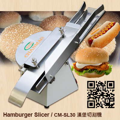 Hamburger Hog Dog Bread Slicer CM-SL30